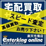 エンターキングオンライン