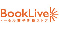 BookLive!(ブックライブ).jpg