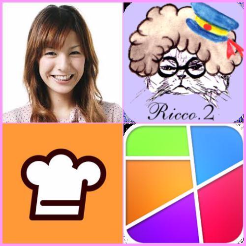 【スザンヌ☆愛用アプリ】有名人、芸能人が使っているアプリ